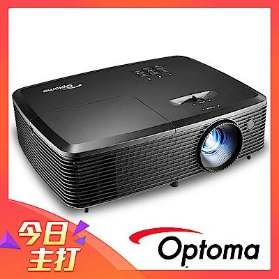 (暢貨)Optoma X341 3300流明 XGA多功能投影機