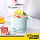 【CookPower鍋寶】316雙層防燙多功能美食鍋1.8L (霧綠) product thumbnail 1