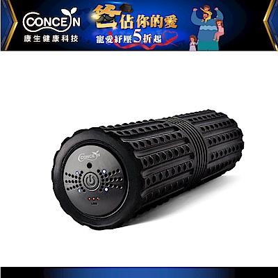 Concern 康生 ROCK CORE極速甩震運動按摩滾筒-黑色CON-YG023