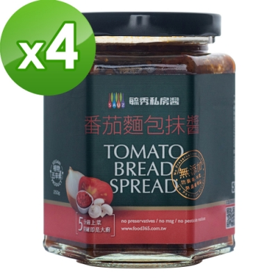 毓秀私房醬 番茄麵包抹醬(250g/罐)*4罐組