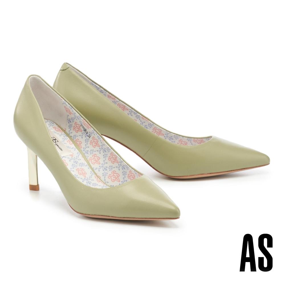 高跟鞋 AS 浪漫唯美金屬風羊皮尖頭高跟鞋-綠