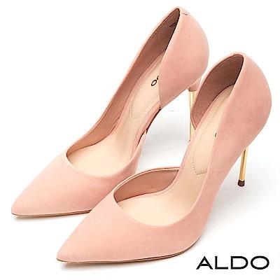 ALDO 原色真皮不對稱鞋側挖空金屬酒瓶跟高跟鞋~氣質裸色