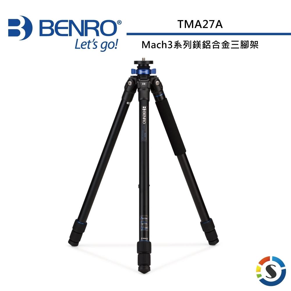 BENRO百諾 TMA27A Mach3系列鎂鋁合金三腳架