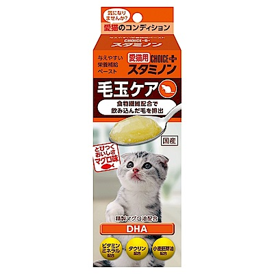 CHOICE 排毛DHA貓用保健營養膏 30G