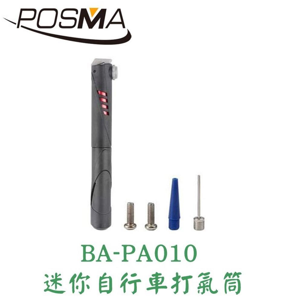 POSMA 迷你自行車打氣筒 BA-P010