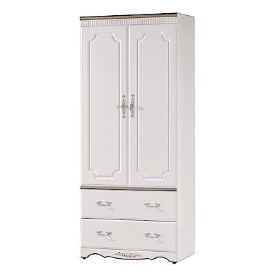文創集 碧琳達法式白2.7尺二門衣櫃(吊衣桿+二抽屜)-80.5x59x198cm免組