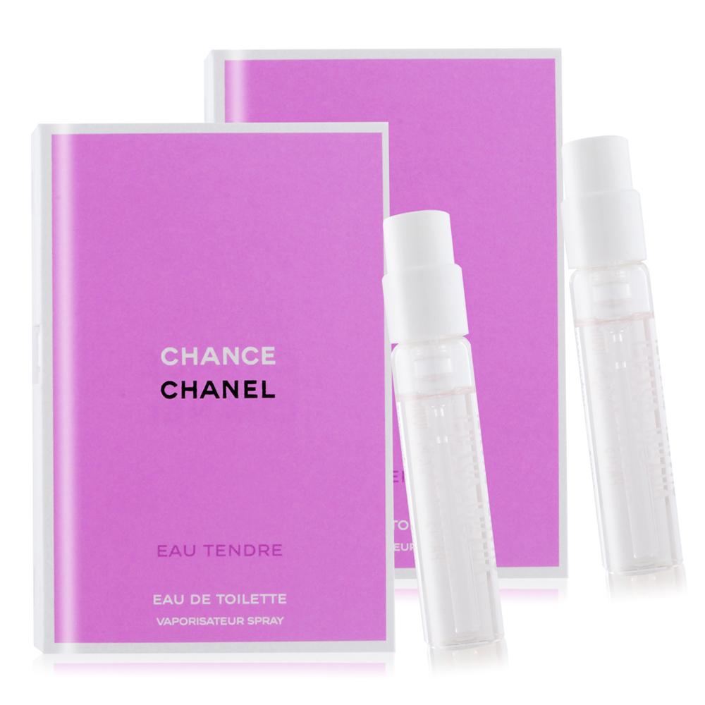 CHANEL 香奈兒CHANCE淡香水粉紅甜蜜版1.5mlX2-隨身針管試香