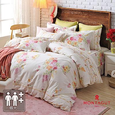 MONTAGUT-溫馨農莊(白)-200織紗精梳棉-鋪棉床罩組(特大)