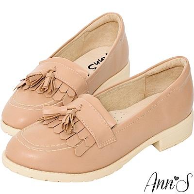 Ann'S私底下的穿搭-流蘇QQ軟底素面紳士鞋-杏(版型偏小)