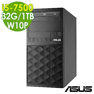 ASUS MD590 i5-7500/32G/1TB/W10P