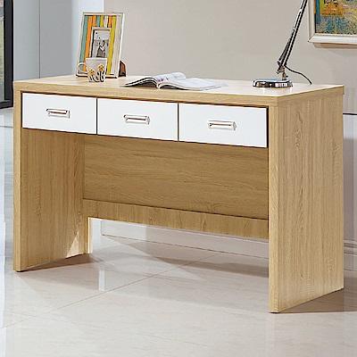 AS-路易原切4尺書桌-120x56x79cm