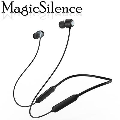 Magic Silence - 藍牙無線 ANC主動式降噪耳機 - VG-MD-112D