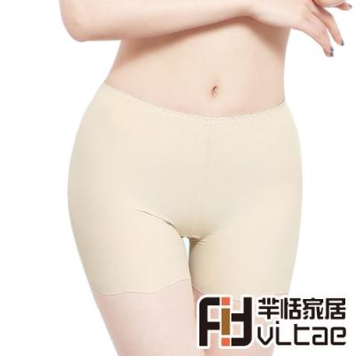 Fit Vitae羋恬家居 舒心冰絲無痕安全褲/防走光褲(二入組)