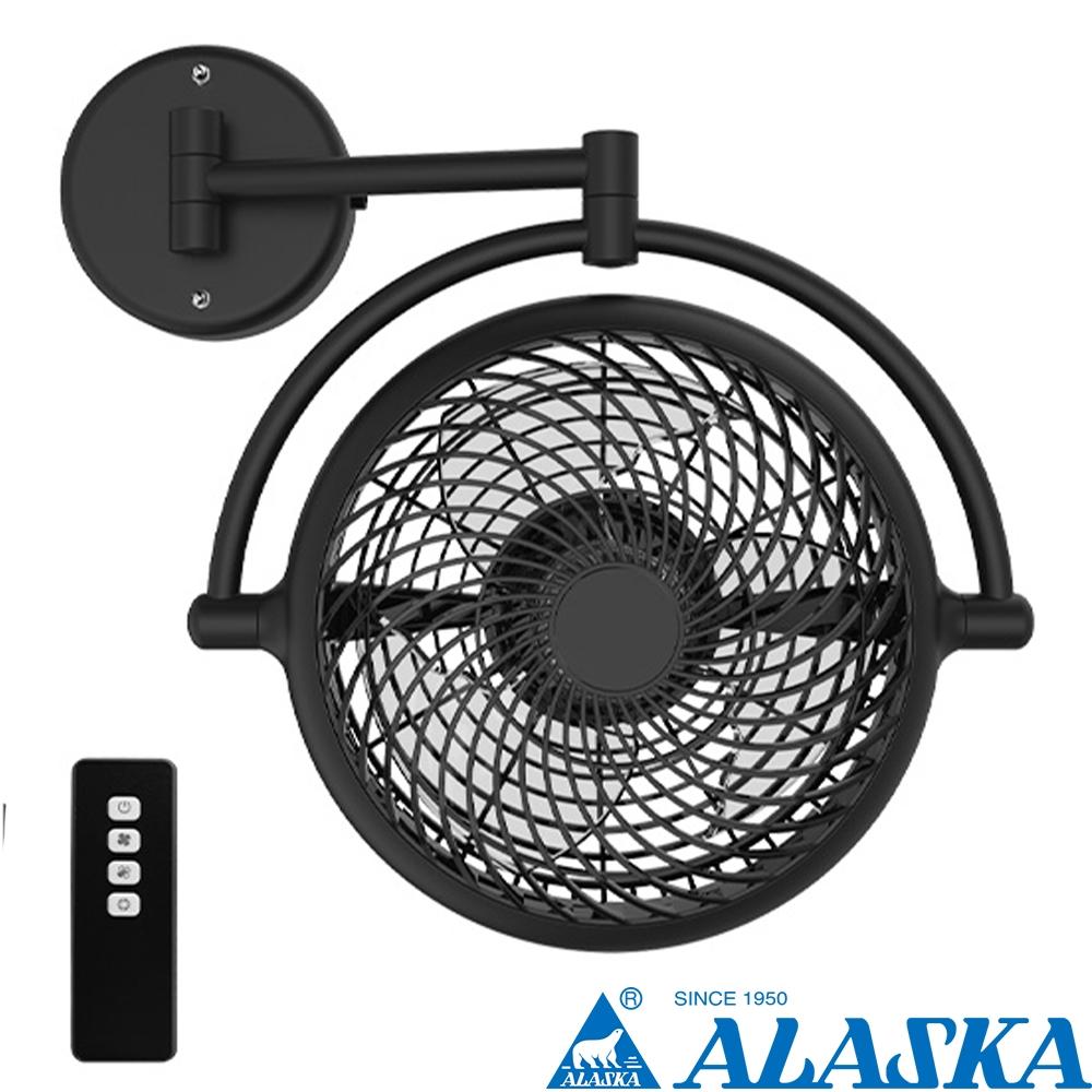 阿拉斯加 VIVI摺疊循環扇遙控型-黑色