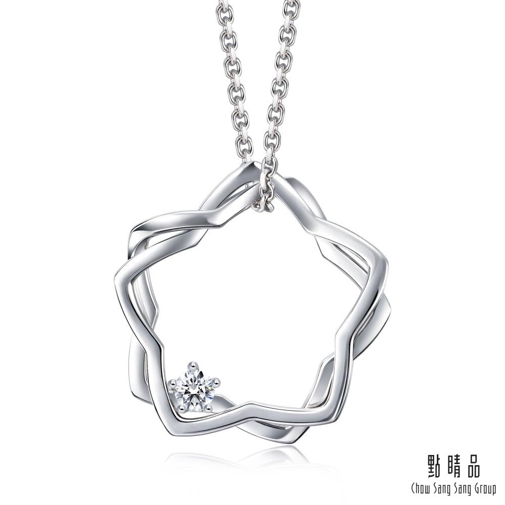 點睛品 Daily Luxe 雙星鏤空 鉑金鑽石吊墜