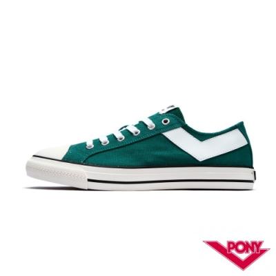 【PONY】Shooter系列百搭復古帆布鞋休閒鞋 男鞋-綠