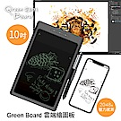 Green Board Sync 雲端繪圖板 儲存式手寫板 支援壓力感測