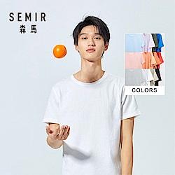 SEMIR森馬-熱銷純色基本款棉質T恤-男