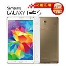 【福利品】SAMSUNG GALAXY Tab S 8吋 4G版 平板電腦