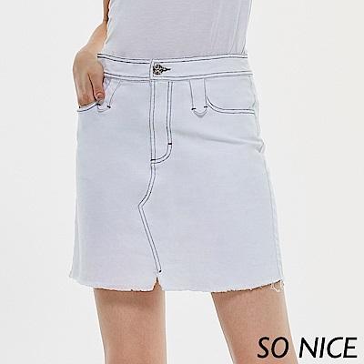 SO NICE自信抽鬚造型短裙