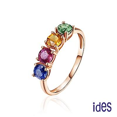 ides愛蒂思 歐美設計彩寶系列碧璽戒指/幸福色彩