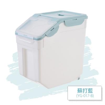 【FL生活+】全密封防蟲防潮儲米桶-15公斤(YG-017)
