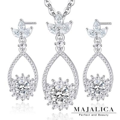 Majalica純銀項鍊耳環套組經 星燦魅力