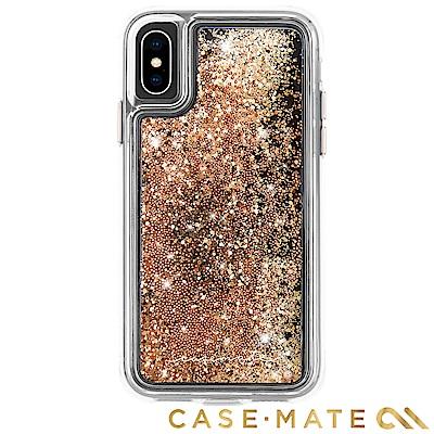 美國Case-Mate iPhone XS Max Waterfall 防摔保護殼-金色