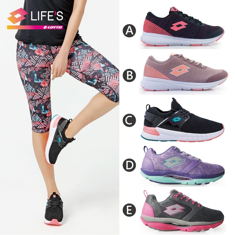 LOTTO 義大利 女 城市暢跑鞋/健步美體鞋-5款可選