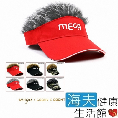 海夫健康生活館 MEGA COOUV 日本最夯 假髮帽 紅帽銀髮_MG-201