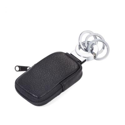 德國TROIKA創意三環鑰匙圈POCKET CLICK KR8-77/LE(含小錢包)