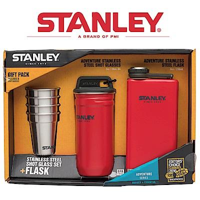 美國Stanley 冒險系列酒壼組236ml-聖誕紅