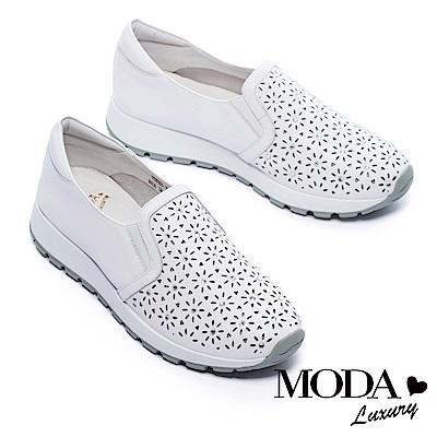 休閒鞋 MODA Luxury 雕花水鑽全真皮厚底休閒鞋-白