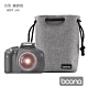 Boona 3C 相機/鏡頭包 方形 H007 (M) product thumbnail 1