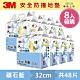[2019爆款] 3M 兒童安全防撞地墊32cm箱購超值組 (礦石藍x48片/約1.5坪) product thumbnail 1