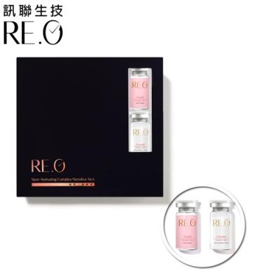 RE.O訊聯生技原生動能精萃系列●  強效啟動組 ‧ 敏弱肌專屬安瓶禮盒組