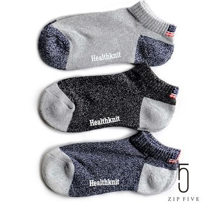ZIP日本男裝 Healthknit針織短襪 3件組 (7色)