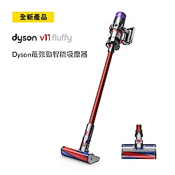 (無卡分期12期) dyson 戴森 V11 SV14 Fluffy 手持無線吸塵器