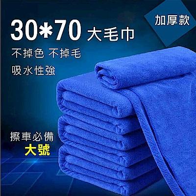 威力鯨車神 加厚磨絨超細纖磨絨維洗車巾/吸水毛巾/擦車布/抹布(60x160cm-2入)