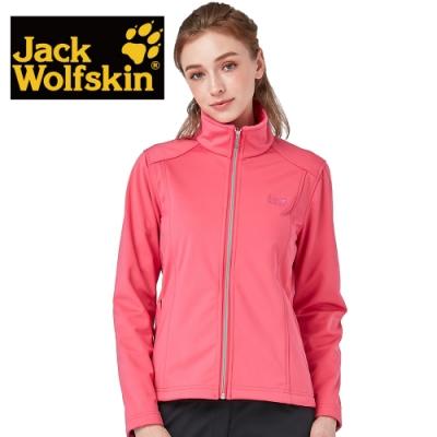 【Jack wolfskin 飛狼】女 立領防風內絨毛保暖外套 軟殼外套『桃紅』