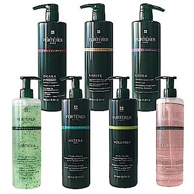 RF萊法椰髮浴系列多款任選兩瓶(600ml*2)