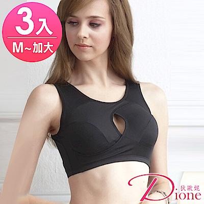 Dione 狄歐妮 X型蕾絲睡眠運動內衣-蜂巢布-M-Q加大(3件)