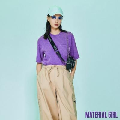 MATERIAL GIRL 渲染素色雪花洗上衣【20夏季款】-A2Z056
