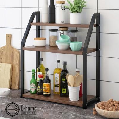E-home 三層加寬廚房收納置物架-兩色可選