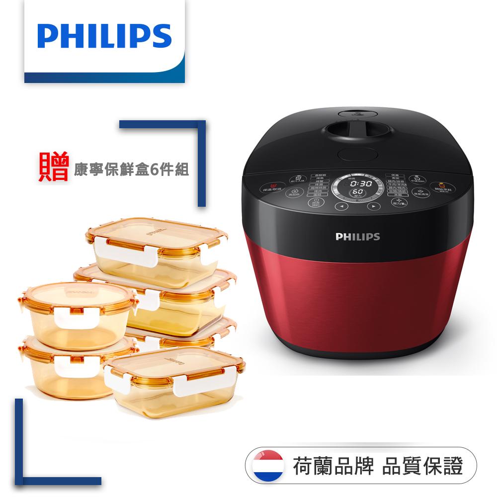 飛利浦 雙重溫控智慧萬用鍋 HD2143+康寧保鮮盒6件組