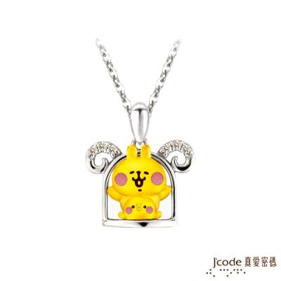 J code真愛密碼金飾 卡娜赫拉的小動物-星座牡羊黃金/純銀墜子 送項鍊