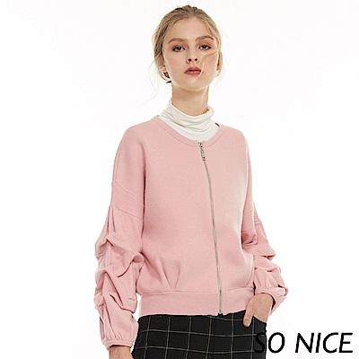 SO NICE優雅毛絨蓬蓬袖針織外套