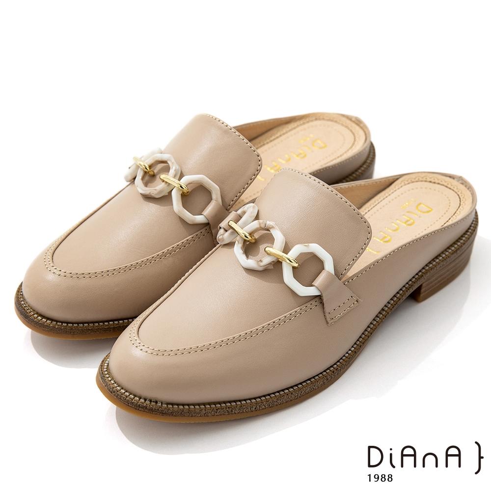 DIANA 2.5cm 質感牛皮大理石馬銜釦經典樂福穆勒鞋-漫步雲端焦糖美人-裸