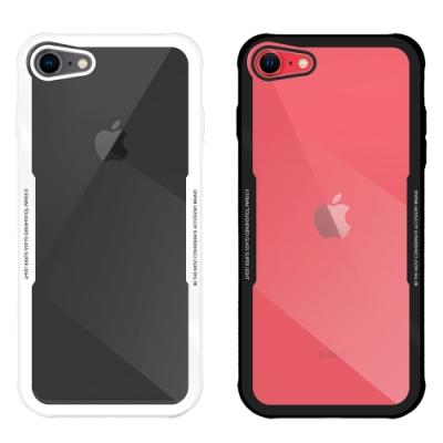 Metal-Slim Apple iPhone SE(第二代) 2020 0.55mm 時尚鋼化玻璃保護殼