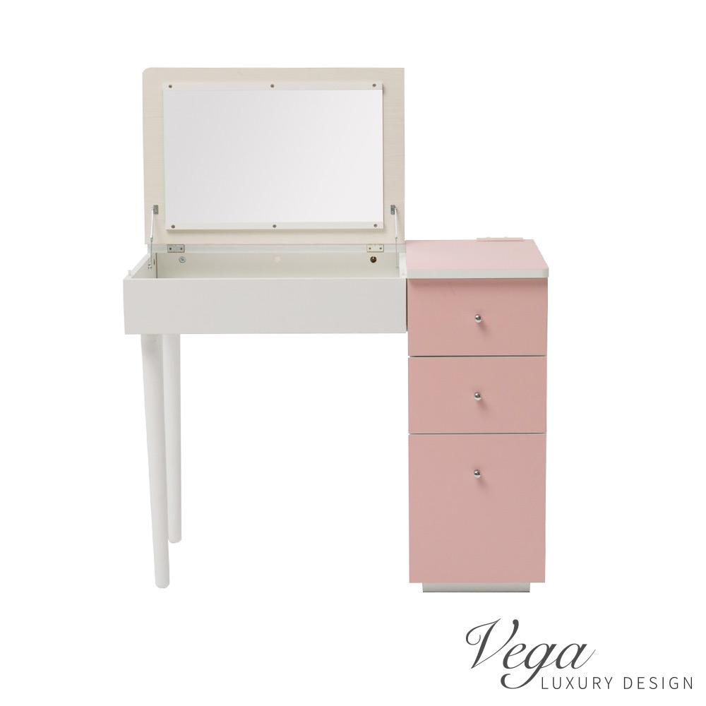 Vega 維亞輕日系附插座三抽掀鏡化妝桌(2色)